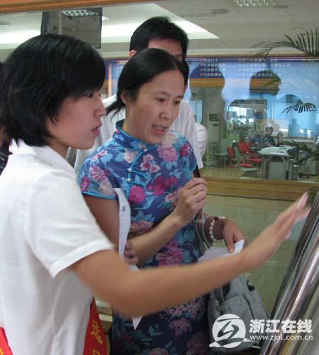 链接 杭州市区11个机动车自编号牌办理点 高清图片