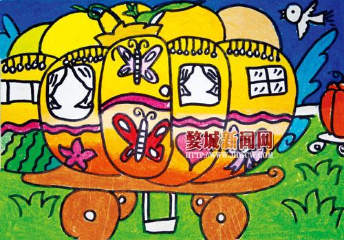 作者:儿童画提高班学生作品指导老师:张敏青-七彩雏英 放飞梦想