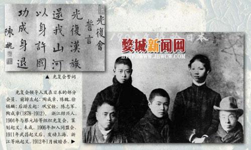 辛亥革命金华轶事-婺城-婺城新闻网