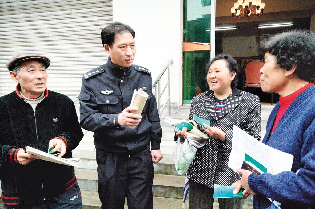 暂住人口管理办法_关于废止 唐山市暂住人口管理条例 的说明